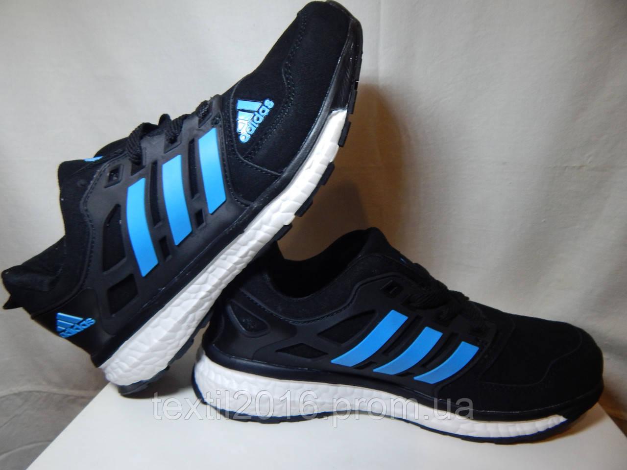 b05410bd Мужские замшевые кроссовки Adidas Ultra Boost реплика - Интернет магазин