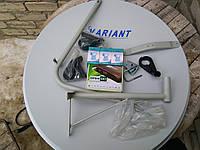 Комплект спутникового ТВ(базовый) с тюнером HD качества