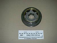 Синхронизатор 4-5 передачи (пр-во ЯМЗ)