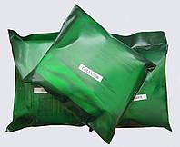 Сухой паёк по Норме №15 для ВДВ (ДПНП-П), фото 1