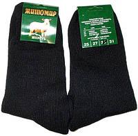 Носки мужские ШЕРСТЬ размер 29