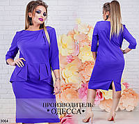 Платье 3064 /р63
