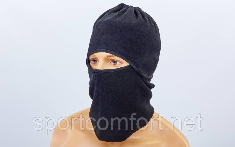 Балаклава-шарф флисовая