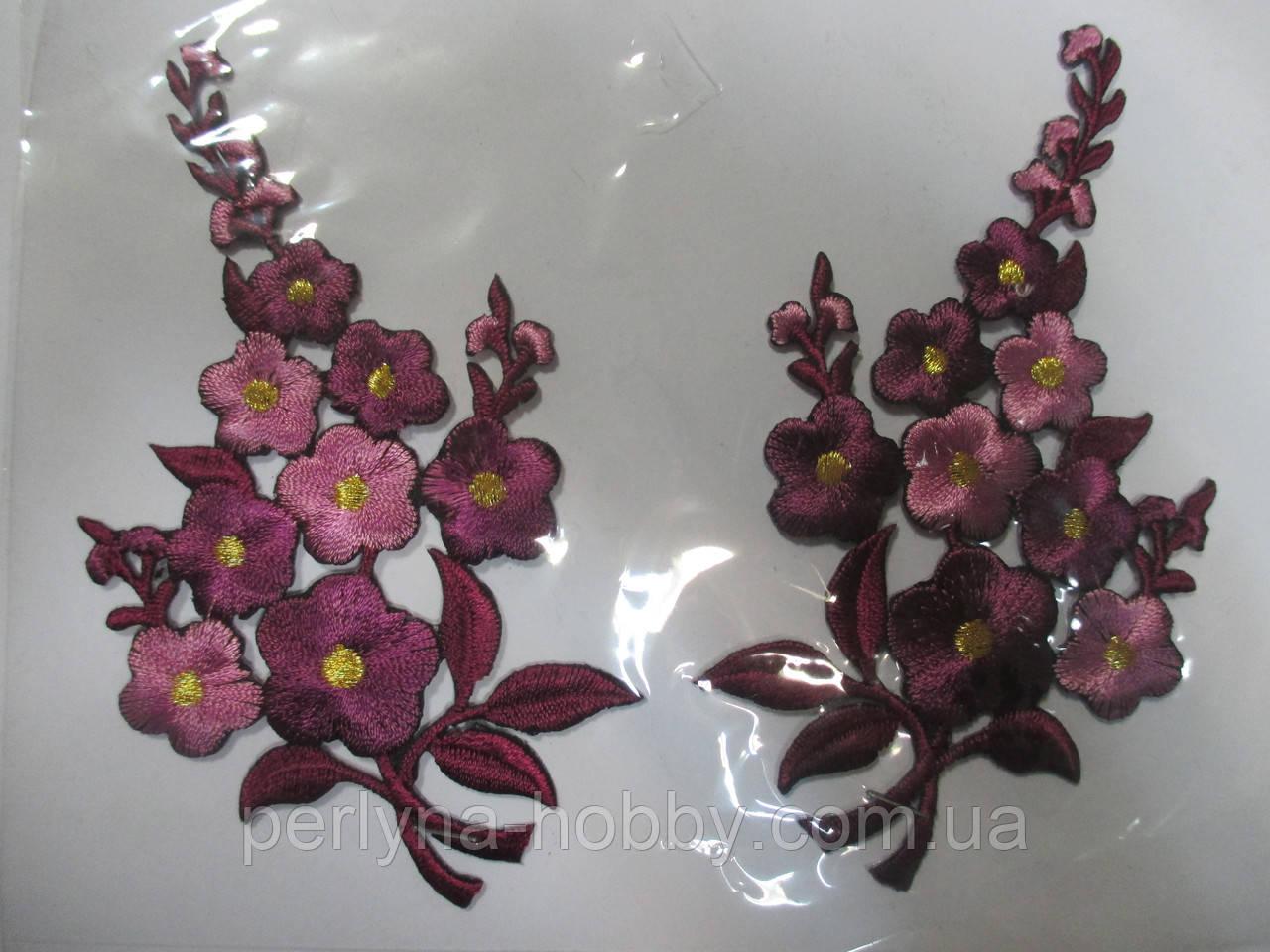 """Аплікація вишивка клейова парна """"Квіти"""" фіолетово-сливові, 12 см 1пара"""