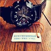 Спортивные Часы Sanda 499 Водонепроницаемые Black