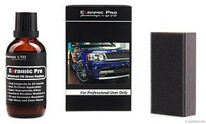 Ceramic PRO 9H - защитное покрытие для кузова автомобиля