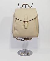 Рюкзак женский светло-серый 3371