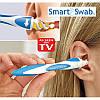 Прибор для чистки ушей Smart Swab, ухочистка Смарт Своб