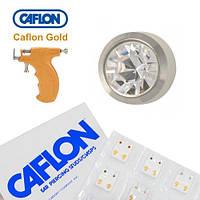 Серьги для прокола ушей Caflon Кристалл 4 мм