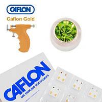 Серьги для прокола ушей Caflon Перидот 3 мм