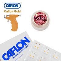 Серьги для прокола ушей Caflon Александрит 3 мм