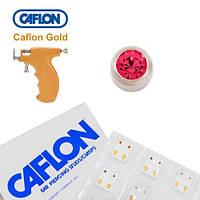 Серьги для прокола ушей Caflon Розовый цирконий 2 мм