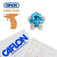 Серьги для прокола ушей Caflon крапан Аквамарин 3 мм