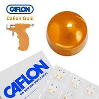 Серьги для прокола ушей Caflon позолота Шарики 4 мм