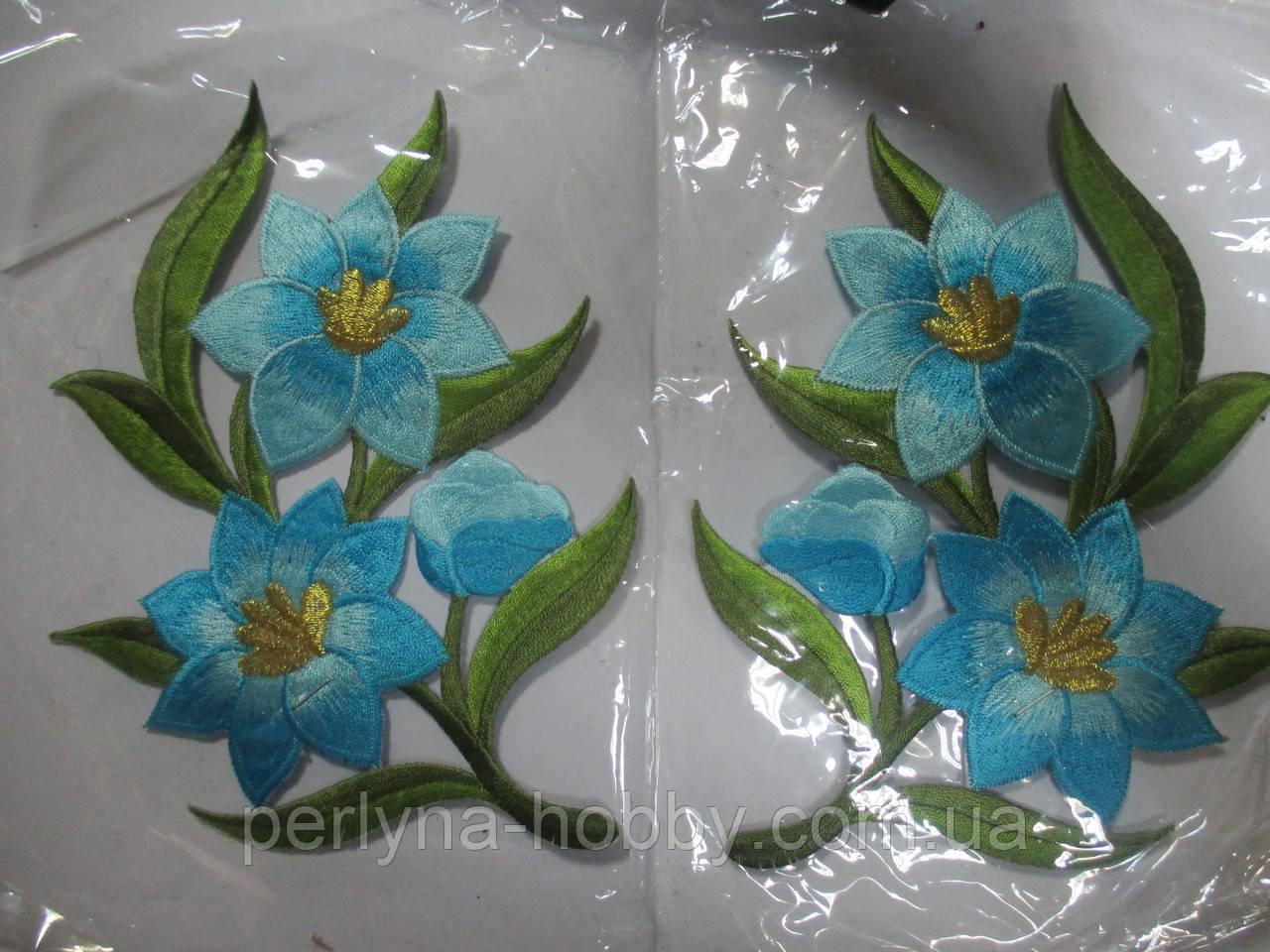 """Аплікація вишивка клейова  """"Квіти"""" бірюзово-голубі, 15 см  1пара"""