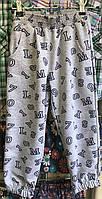 Спортивные штаны оптом 116-140 буквы серые