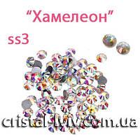 Камни для декора ногтей (Хамелеон) SS3 (1.2 мм) 100 шт