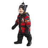 Демисезонный костюм для мальчика Peluche 11 M S17 Frost Grey. Размеры 85 и 96., фото 7