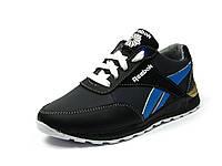 Кроссовки для мальчиков Reebok 16-C Черный+св.Синий (Размеры: 32-40)