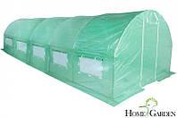 Теплица парник 300 см x 800 см (24 м2) green