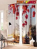 Фотошторы Париж в цветах