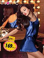 Сорочка синяя атласная . Турция .