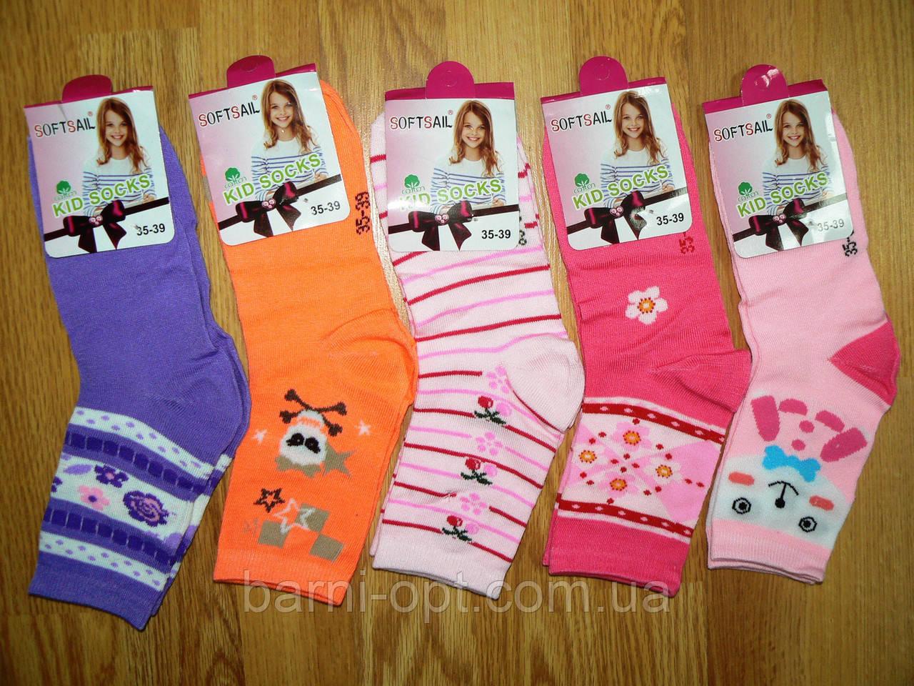 Носочки для девочек оптом, Softsail 32-39 рp.