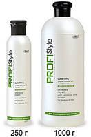 Шампунь восстанавливающий для поврежденных волос Profi style 1000 мл