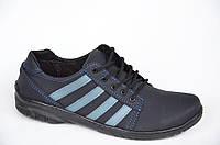 Три в одном кроссовки, мокасины, туфли стильные удобные темно синие Львов. (Код: 380)
