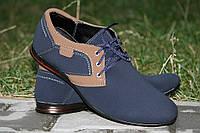 Туфли классические модельные молодежные на шнурках мужские темно синие Львов