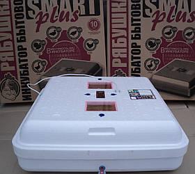 Инкубатор для яиц Рябушка Smart Turbo-150 цифровой с механическим переворотом и вентилятором с нагревателем