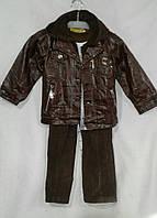 Костюм кожаная куртка, батник и штаны детский для мальчиков 1-3 года,коричневый