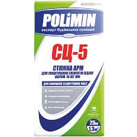 Стяжка Polimin СЦ-5 цементная 25 кг