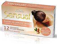 Joanna  SENSUAL восковые пластины для депиляции лица с маслом миндаля 12шт.