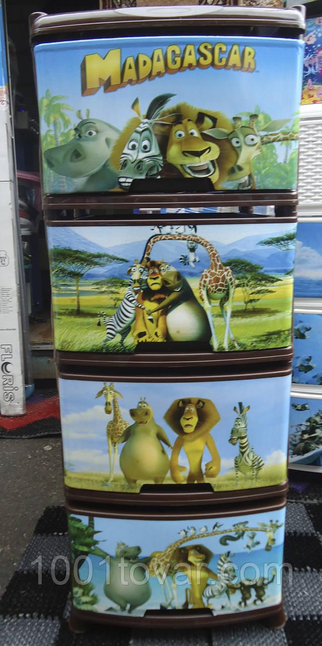 Комод пластиковый, с рисунком Мадагаскар