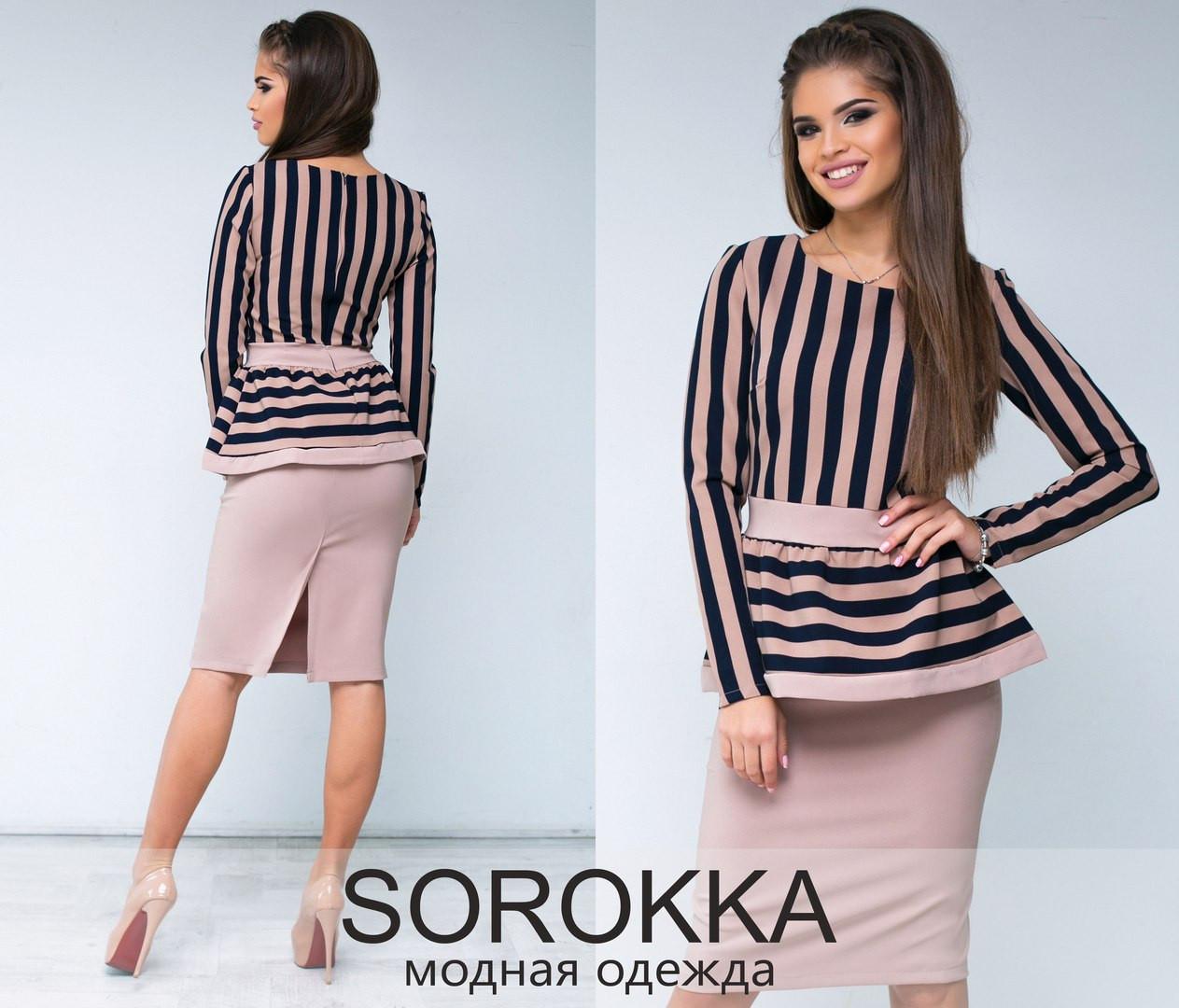 40153f692f56 Красивый юбочный костюм с принтом полоска в расцветках 009 (353) -  Интернет-бутик