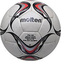 Мяч футбольный MOLTEN FW-100 КРАСНЫЙ