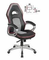 Signal Офисное кресло Q-055