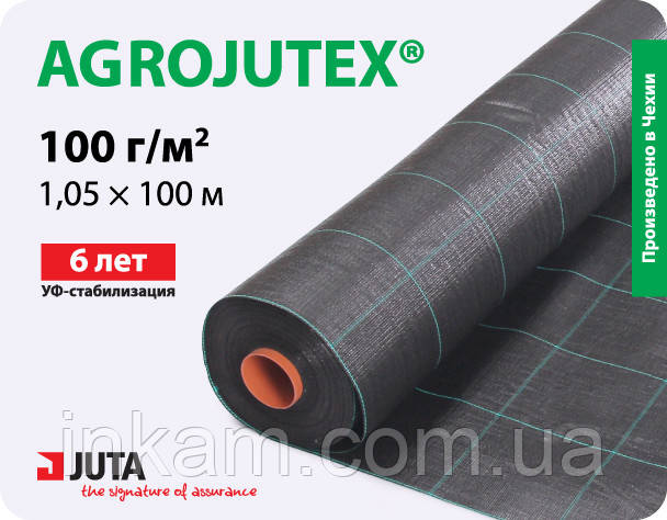 Черная агроткань Agrojutex 1,05 х 100 м