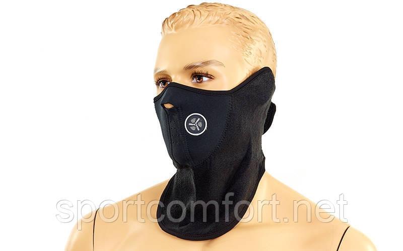 Маска ветрозащитная для лица и шеи (неопрен и флис)