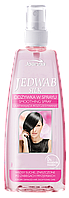 Joanna SILK маска для выравнивания сухих волос 150ml