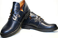 Туфли на низком ходу Ilona 457/661, кожаные, темно синие