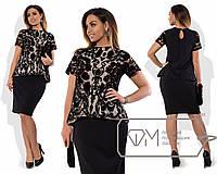 Костюм из креп-дайвинга и сетки-флок на подкладе - блуза с коротким рукавом и юбка-карандаш  раз. 48-54
