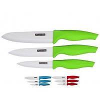 Набор керамических ножей, 3 предмета
