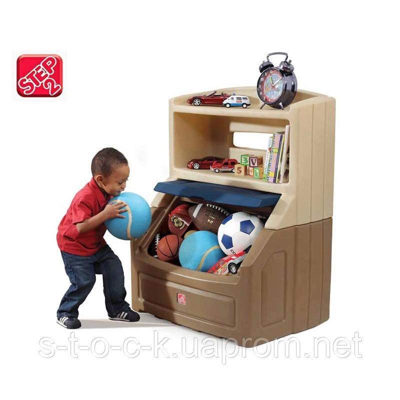 Детский шкаф-библиотека для хранения игрушек Step2 8386