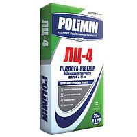 Пол наливной Polimin ЛЦ-4 25 кг