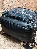 Принт рюкзак качество с кожаным дном Унисекс/спортивный спорт городской стильный(только опт), фото 6