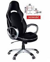 Signal Офисные кресла Q-114