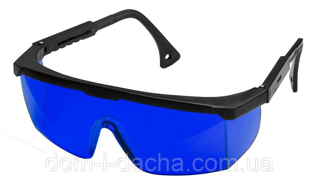 Очки Комфорт-Д-1 VITA (синие) с регулируемой дужкой