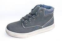 Подростковые ботики для мальчиков A17-2 Синий (8пар 32-37)